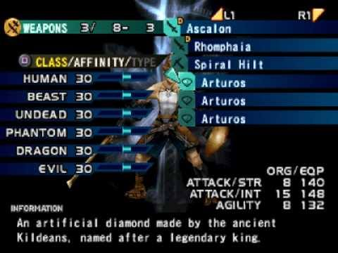 Equipement Vagrant Story