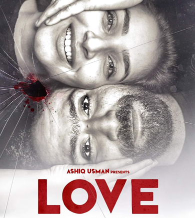 Image result for Love (Malayalam film)