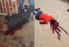 Photo of ZAMBIA POLICE PROBE MYSTERY SHOOTERS