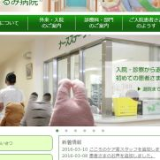 ぬいぐるみの病院 イメージ