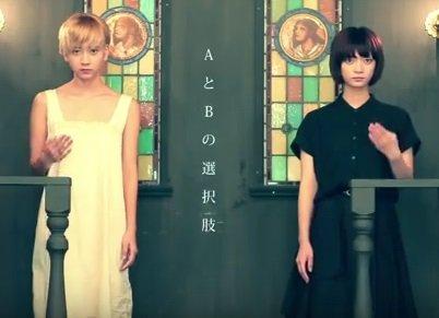 拝啓、いつかの君へ(感覚ピエロ)MVの女優2人は誰?Wikiチェック