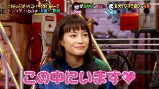 uchinogayahirosesuzuimage