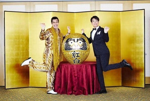 ピコ太郎&古坂大魔王2ショット!別人だと本気で思ってた人多数で驚愕!