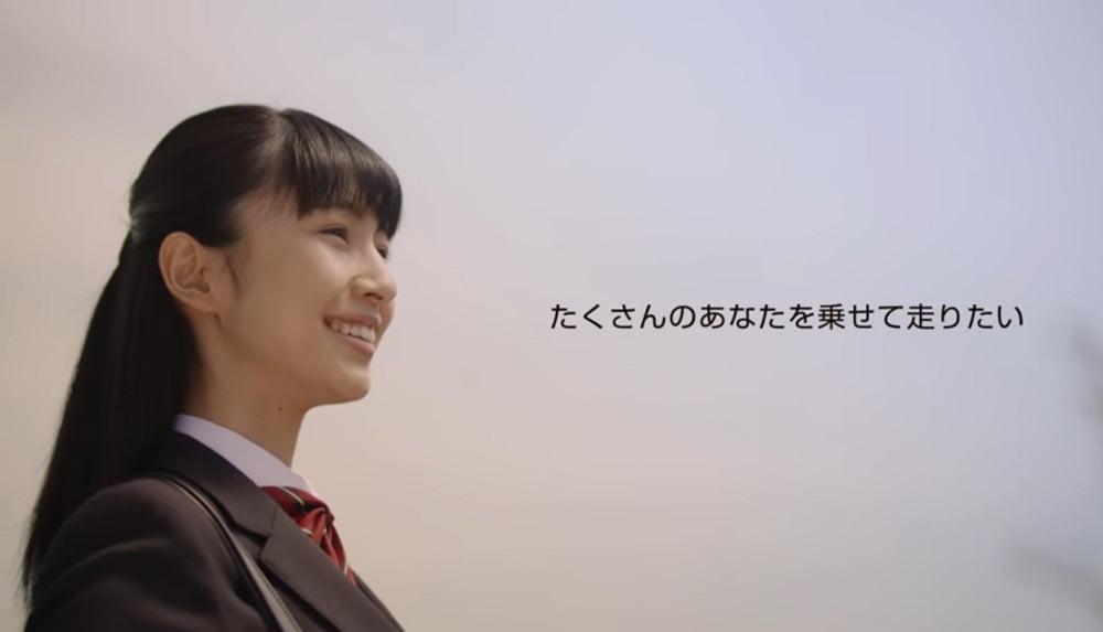 しずてつジャストライン新CMの女子高生は誰?西村円花のプロフィールをチェック