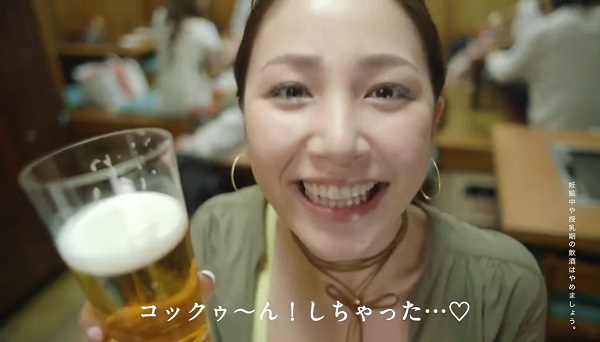 【動画】サントリー『頂』CMが中止に!出演するグラビアアイドルをチェック
