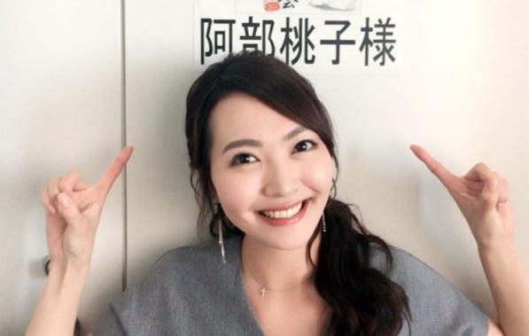「阿部桃子」の画像検索結果