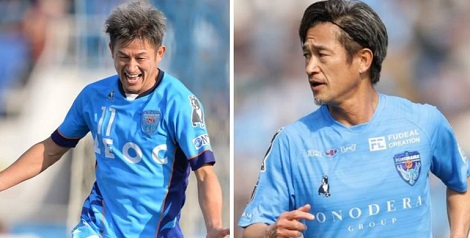 Oldest pro footballer, Kazuyoshi Miura who was playing when Messi was born signs new contract