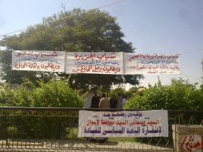 Dozens of Nubians gathered in front of the Abdeen Palace on Saturday morning demanding the government return their lands in Old Nubia. (Daily News Egypt)