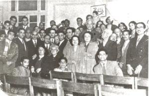 Baha'i National Spiritual Assembly before 1950. Basma Moussa / Daily News Egypt