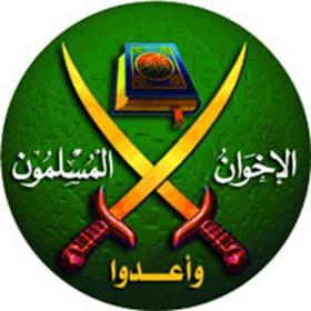 Muslim Brotherhood Logo