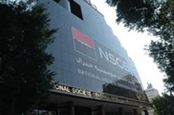 Employees at National Société Générale Bank (NSGB) are threatening to strike on Monday after the Egyptian Financial Supervisory Authority approved a mandatory tender offer made by Qatar National Bank (QNB) to buy 100% of NSGB (Photo Courtesy of NSGB official Website)