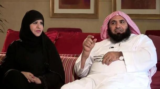 """""""ویلنٹائن ڈے"""" ایک سماجی تہوار ہے شرعاً منانے میں حرج نہیں:سعودی عالم دین"""