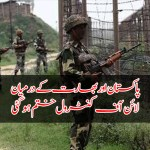 india_pakistan_loc