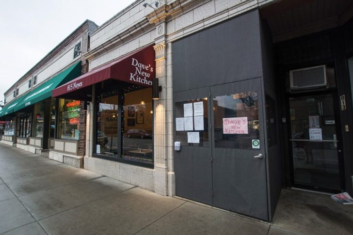 Previously Owned Dave Italian Kitchen Chicago Avenue