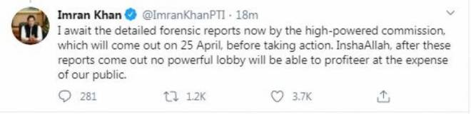 وعدے کے مطابق گندم چینی قیمتوں میں اضافے کی تحقیقاتی رپورٹ بغیرردوبدل پبلک کردی،اب صرف۔۔۔۔وزیراعظم عمران خان نے اہم اعلان کردیا 3