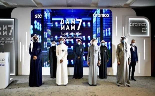 سعودی عرب نے دنیا کا دسواں طاقتور ترین سپر کمپیوٹر لانچ کردیا