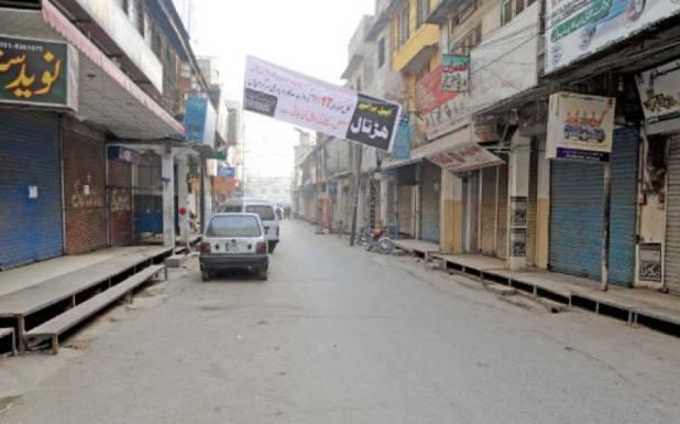 آزاد کشمیر: میرپور میں آج سے مکمل لاک ڈاؤن نافذ کردیا گیا