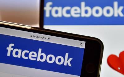 صارفین کا ڈیٹا چوری ہونے پر فیس بک کے شیئرز کی قیمت گرگئی
