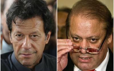 تازہ ترین سروے آگیا، کتنے فیصد پاکستانی ن لیگ کو ووٹ دیں گے اور کتنے پی ٹی آئی کو ؟ جواب آپ کے اندازے غلط ثابت کردے گا