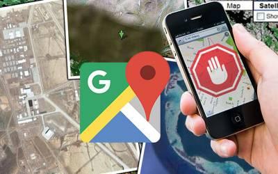 دنیا کے وہ خفیہ ترین مقامات جو گوگل آپ کو نقشے پر نہیں دکھاتا، کون سی جگہیں ہیں جو چھپا کر رکھی جاتی ہیں؟ پہلی مرتبہ آپ بھی جانئے