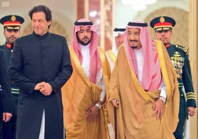 وزیراعظم کے دورہ سعودی عرب کے موقع پر پورے جدہ شہر میں کیا کام کیا گیا تھا؟ شاندار انکشاف نے پاکستانیوں کا سر فخر سے بلند کر دیا