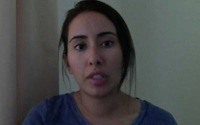 7 سالہ منصوبہ بندی کے بعد شاہی محل سے بھاگنے والی عرب شہزادی چند دن میں ہی پکڑی گئی