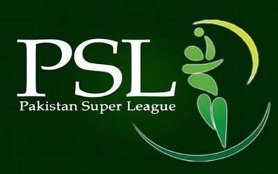 پی ایس ایل کے چوتھے ایڈیشن کا شیڈول جاری، پہلا میچ کب اور کون کھیلے گا، پاکستان میں کتنے میچ ہوں گے؟ خوشخبری آ گئی