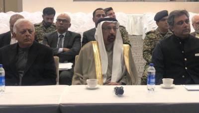 سعودی عرب کا پاکستان میں تاریخی سرمایہ کاری کا اعلان