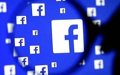 فیس بک پر بڑی پابندی لگ گئی، صارفین کی خوشی کی انتہاءنہ رہی