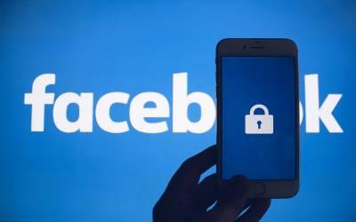 اکاﺅنٹس کی بندش پر آئی ایس پی آر نے فیس بک سے رابطہ کرلیا