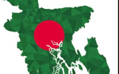 بنگلہ دیش سے پاکستانیوں کیلئے بری خبر آگئی
