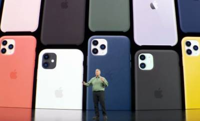 آئی فون 11، پرو اور میکس کی قیمت کیا ہے؟ جان کر ہی آپ کے 'ارماں آنسوؤں میں بہہ جائیں'