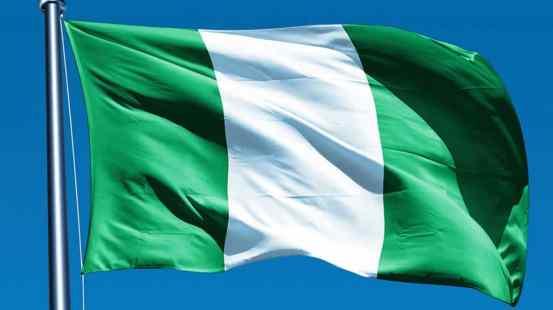 Nigeria launches direct flight to Jamaica