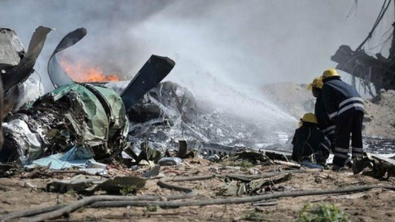 , Plane crashes, kills 7 Security Personnel Onboard, Effiezy - Top Nigerian News & Entertainment Website