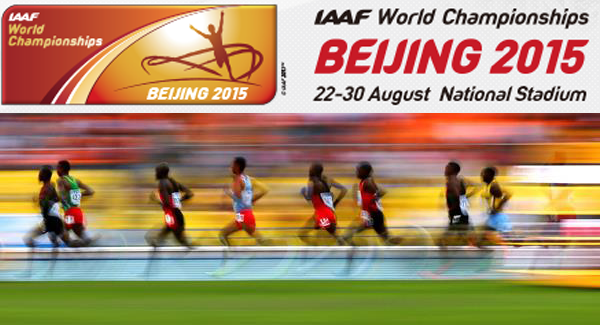'B' Gone: Breaking down the new IAAF World Championship entry standards