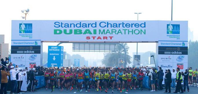 Dubai Marathon Recap