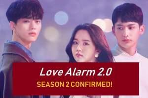 'Love Alarm' Have a Season 2