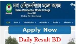 Dhaka Residential Model College Admission Circular Result 2019