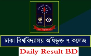 DU 7 College Honours 2nd Year Result 2019 How to Check DU 7 College Honours 2nd year Result By online?