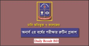 DU 7 college Honours 2nd Year Routine 2019 Notice