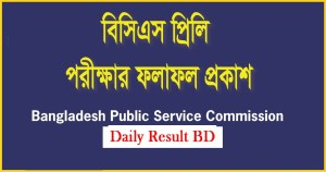 40th BCS Preliminary Result 2019 Publish Publish date