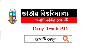 National University Honours Admission Result 2019-2020 Online Download