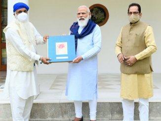 Book on Sri Guru Nanak Dev