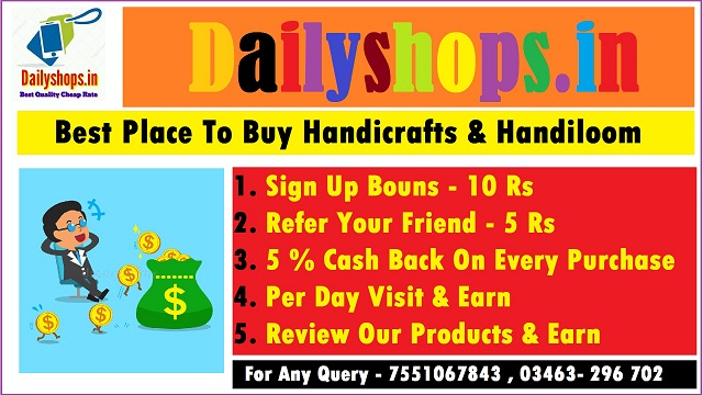 Dailyshops.in loyalty & reward programme