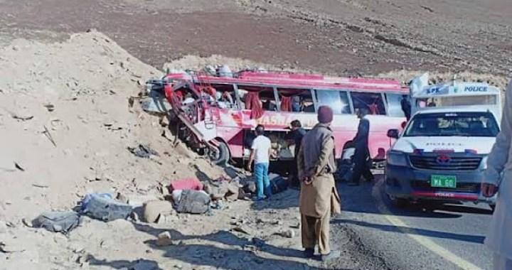 چلاس:بس حادثے میں 26 مسافرجاں بحق ،13 زخمی