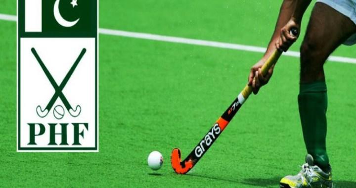 پاکستانی ہاکی فیڈریشن نے اولمپکس کوالیفائر کے لیے پاکستان ٹیم کا اعلان کردیا
