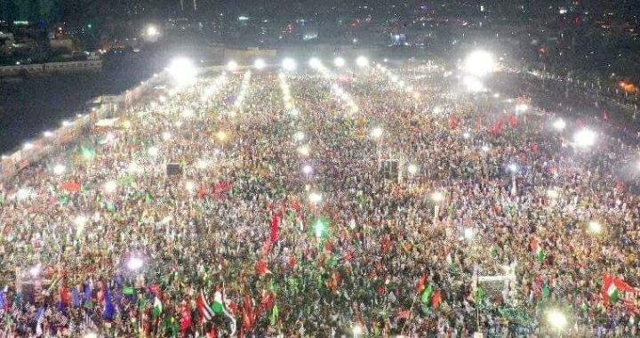 'پی ڈی ایم پاکستان کی تشکیلِ نو چاہتی ہے'