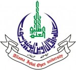 علامہ اقبال اوپن یونیورسٹی ریجن آزاد کشمیر کے زیراہتمام لیپ ٹاپ تقسیم کرنے کی تقریب
