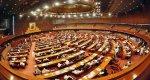 اہم قانون سازی کیلئے حکومت ایکٹو، پارلیمنٹ کا مشترکہ اجلاس آج شام 4 بجے شیڈول