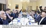 وزیرِ اعظم عمران خان کی زیر صدارت حکومتی معاشی ٹیم کا اجلاس، اجلاس میں معاشی صورتحال کا تفصیلی جائزہ